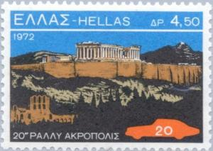 Colnect-172-505-20-Years-Acropolis-Automobile-Rally-Acropolis-starting-poin.jpg