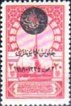 Colnect-1431-122-Overprint-on-Monument-to-Martyrs-of-Liberty.jpg