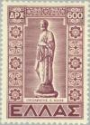 Colnect-168-505-Dodecanese-Union-with-Greece---Hippocrates.jpg