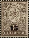 Colnect-3579-412-Heraldic-lion-with-new-value-overprint.jpg