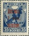 Colnect-5874-753-Red-surcharge-on-1918-Russian-Stamp-RU-149x.jpg