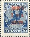 Colnect-5874-758-Red-surcharge-on-1918-Russian-Stamp-RU-149x.jpg