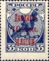 Colnect-5874-891-Red-surcharge-on-1918-Russian-Stamp-RU-149x.jpg