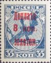Colnect-5876-391-Red-surcharge-on-1918-Russian-Stamp-RU-149x.jpg