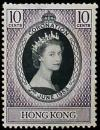 Queen_Elizabeth_II_Coronation_Stamp_HK_1953.jpg