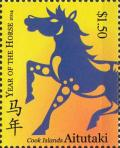 Colnect-2346-881-Deep-blue-horse-on-yellow-and-orange-background.jpg