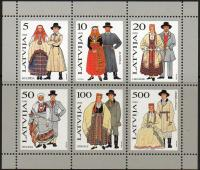 Colnect-2573-101-Traditional-Costumes-of-Latvia.jpg