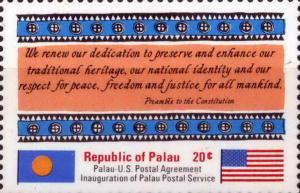 Colnect-3032-820-Inauguration-of-Postal-Independence.jpg