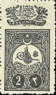 Colnect-417-483-New-Constitution---Tughra-of-Abdul-Hamid-II.jpg