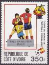 Colnect-4151-583-World-Cup-Football-Winners-Overprints.jpg