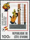 Colnect-4485-021-World-Cup-Football-Winners-Overprints.jpg