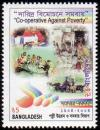 Colnect-1676-588-Centenary-of-Co-Operative-movement-in-Bangladesh.jpg