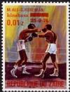 Colnect-1106-537-Boxing-match-George-Foreman-contra-Muhammad-Ali-red-overpi.jpg