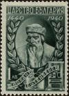 Colnect-3579-598-J-Gutenberg-Inventor-of-printing-with-movable-Types.jpg