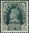 Colnect-873-468-King-George-VI-with-overprint.jpg