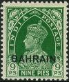 Colnect-873-470-King-George-VI-with-overprint.jpg