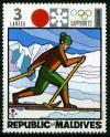Colnect-1348-324-Cross-Country-Skiing.jpg