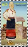 Colnect-800-203-Traditional-Costume-female-Late-XIX-cent.jpg