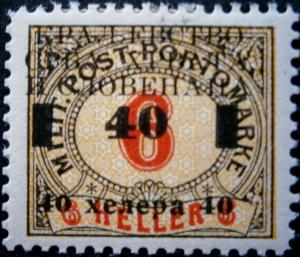 Colnect-2834-113-Postage-due-stamps.jpg