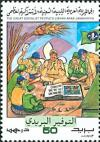 Colnect-5465-655-Scouts-and-Philately.jpg