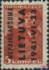 Colnect-1207-108-Overprint-Issues.jpg