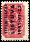 Colnect-1207-112-Overprint-Issues.jpg