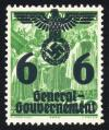 Colnect-2200-758-Overprint-over-20-years-Independence.jpg