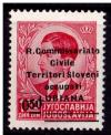 Colnect-5940-076-Yugoslavia-Stamp-Overprint--RComLUBIANA--New-Value.jpg