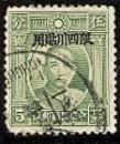 WSA-Imperial_and_ROC-Provinces-Szechwan_Province_1933-34.jpg-crop-117x139at298-391.jpg