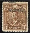 WSA-Imperial_and_ROC-Provinces-Szechwan_Province_1933-34.jpg-crop-126x137at686-746.jpg