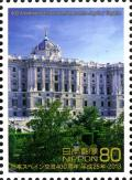 Colnect-3049-173-The-Royal-Palace-of-Madrid.jpg