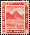 Post_Stamp_Egypt.jpg