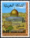 Colnect-1895-023-Palestinian-Day.jpg