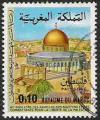 Colnect-1895-024-Palestinian-Day.jpg