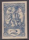 Colnect-2810-432-Newspaper-stamp-for-Slovenia.jpg