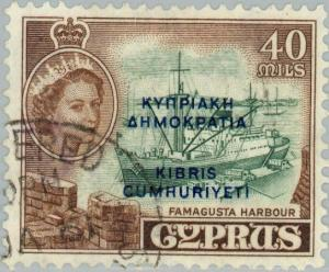 Colnect-169-947-Cyprus-Independence-overprint-in-blue.jpg