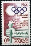 Colnect-1347-848-Olympic-Games-Tokyo-1964.jpg