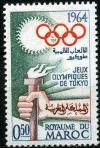 Colnect-1347-849-Olympic-Games-Tokyo-1964.jpg