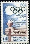 Colnect-1347-850-Olympic-Games-Tokyo-1964.jpg