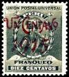 Colnect-1770-477-Francisco-Pizarro---overprint-in-red.jpg