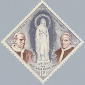 Colnect-147-743-Statue-of-Mary--Pope-Pius-XII-and-Pope-Pius-IX.jpg