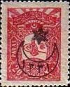 Colnect-1414-415-overprint-on-stamps-1905.jpg