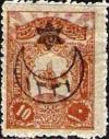 Colnect-1414-531-overprint-on-stamps-1905.jpg
