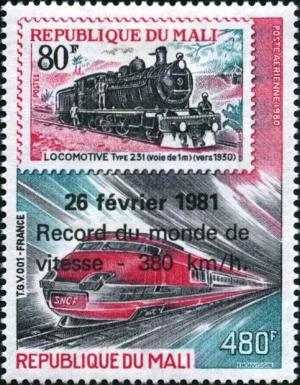 Colnect-2514-772-TGV-001-and-Overprinted-Speed-Record-of-TGV-100.jpg
