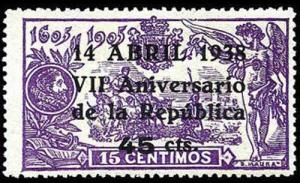 Colnect-672-893-Republic-Overprint.jpg