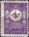 Colnect-1437-319-Internal-post-stamp---small-Tughra-of-Abdul-Hamid-II.jpg