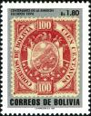 Colnect-3282-973-Stamp-No46-Coat-of-Arms.jpg