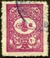 Colnect-3439-139-External-post-stamp---small-Tughra-of-Abdul-Hamid-II.jpg
