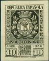 Colnect-452-285-stamp-exhibition-Madrid.jpg