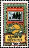 Colnect-940-822-World-Stamp-Day--Stamp-of-the-1970s.jpg